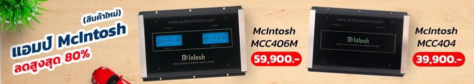 promcintosh McIntosh