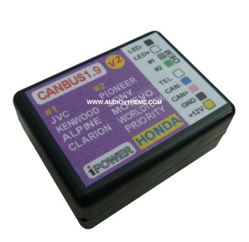 <h3>iPOWER CANBUS 1.9 V3</h3><br /><span>  Update 11 ธันวาคม 2557</span>